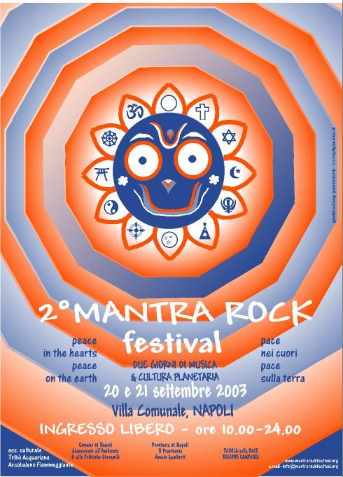 Mantra Rock Festival